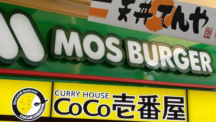 ベジなメニューがあるモスバーガー・coco壱番屋・天丼てんやがおすすめ