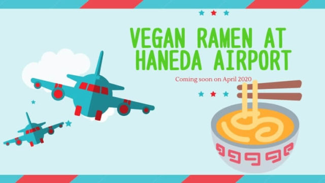 羽田空港のVeganやベジタリアンラーメンをおすすめ