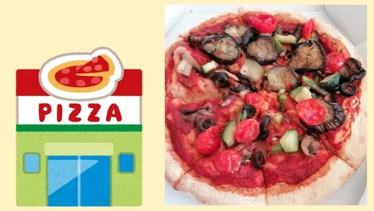 ドミノ・ピザならベジタリアンでもおすすめ