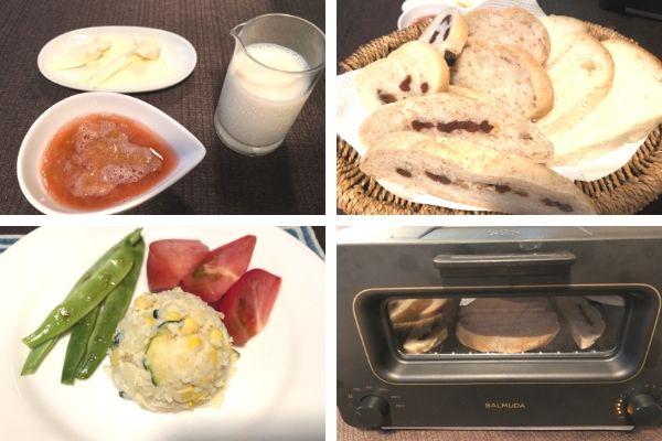 パンプキンの朝食メニュー